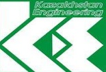Казахстан инжиниринг