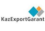 Казэкспорт гарант