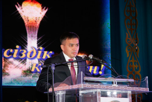 Поздравление акима на день города 86