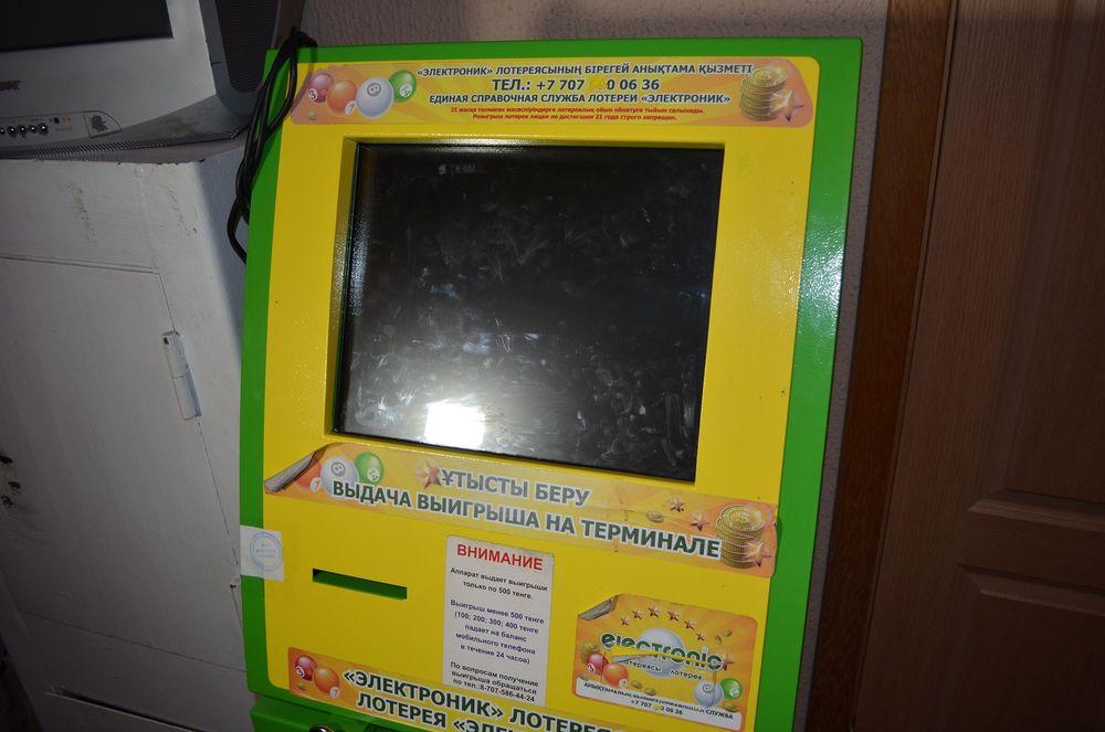 igrovie-avtomati-g-novosibirsk