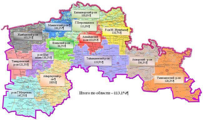 Индекс физического объема валовой продукции сельского хозяйства по Северо-Казахстанской области в разрезе районов за январь–декабрь 2013 года